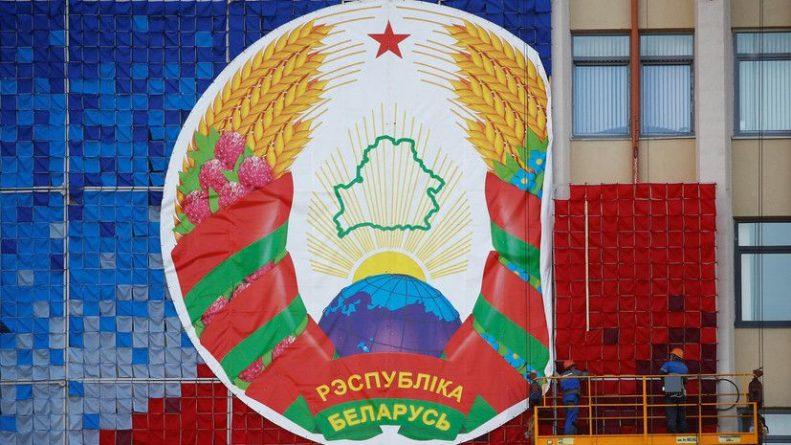 Общество: Великобритания призывает провести новые выборы в Белоруссии