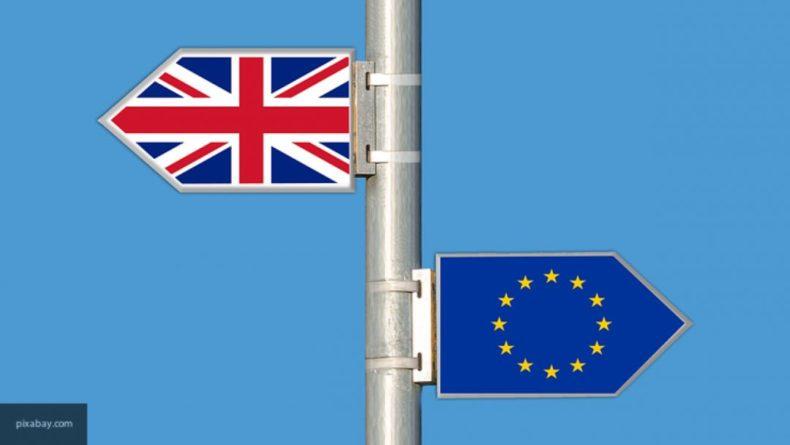 Общество: Глава ЕК заявила о разногласиях между ЕС и Лондоном в диалоге по Brexit