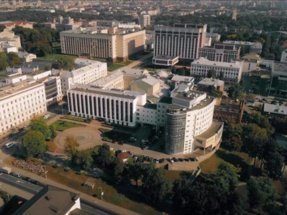 Общество: Беларусь объявила персонами нон грата двух сотрудников посольства Великобритании