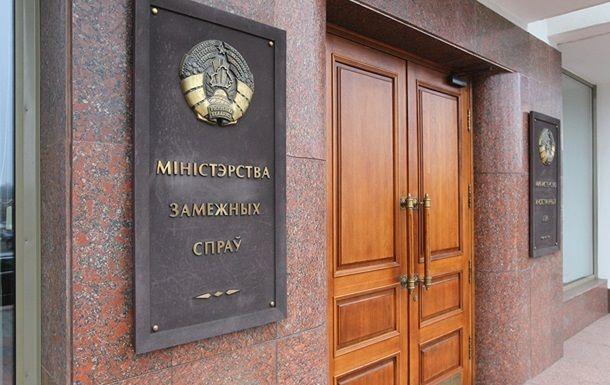 Общество: Беларусь выслала двух дипломатов Великобритании