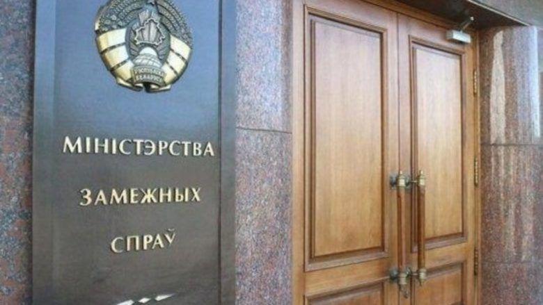 Общество: Минск выдворил из страны британских дипломатов — Лондон ответил зеркально