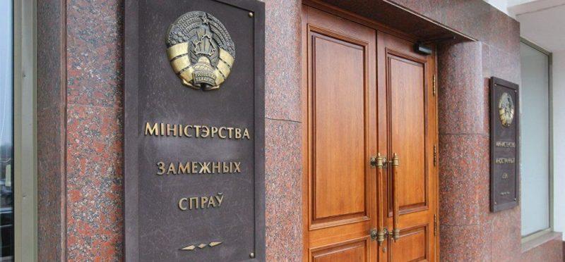 Общество: Великобритания «отомстила» и выдворила двух белорусских дипломатов