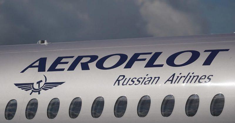 Общество: Аэрофлоту неизвестно об аресте их представителя в Лондоне за госизмену