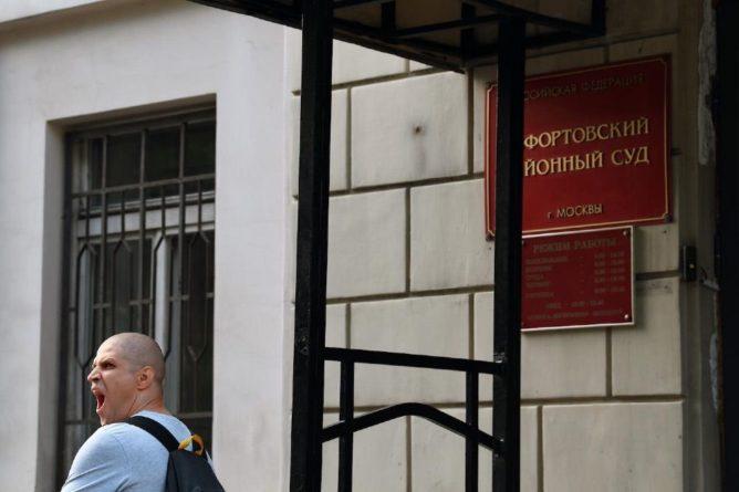 Общество: Представителя «Аэрофлота» в Британии арестовали в России по делу о госизмене