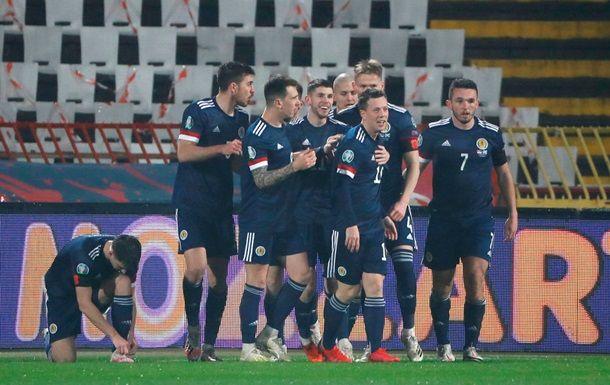 Общество: Шотландия в серии пенальти добыла право сыграть на Евро-2020