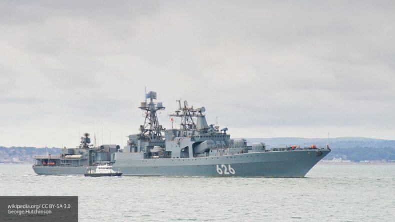 """Общество: Флот Британии следил за перемещением БПК """"Вице-адмирал Кулаков"""""""