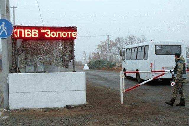 Общество: Британия обратилась к России с требованием по Донбассу