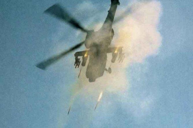 Общество: Вертолёт AH-64 Apache ВВС Великобритании обстрелял группу британских военнослужащих