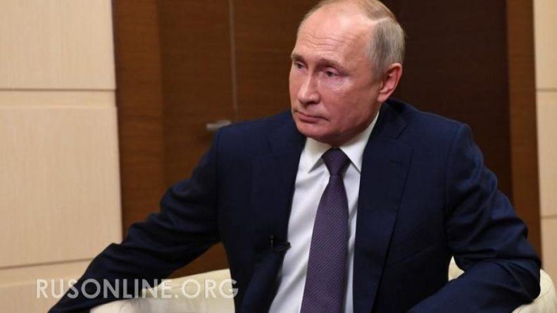 Общество: Что там у русских? Британцы отвлеклись от собственных бед из-за слов Путина