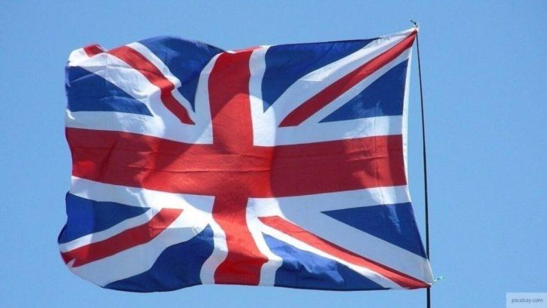 Общество: Великобритания выделила дополнительные средства на военные расходы