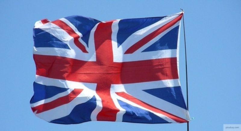 Общество: Москва ввела персональные санкции против представителей Великобритании