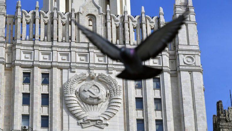 Общество: Москва призвала Лондон отказаться от необоснованной конфронтационной политики