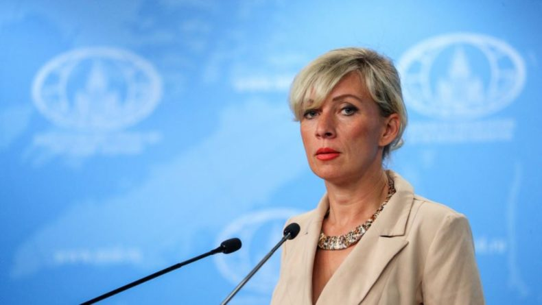 Общество: Россия запретила въезд 25 представителям Великобритании