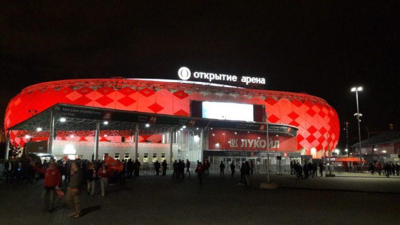 Общество: «Спартак» сыграл вничью с «Динамо» в московском дерби