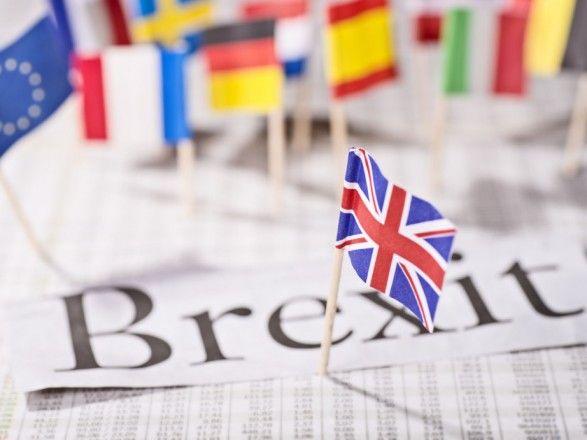 Общество: Великобритания и Канада подписали временное соглашение о свободной торговле
