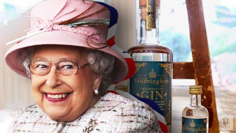 Общество: Королева Великобритании Елизавета II начала выпускать джин