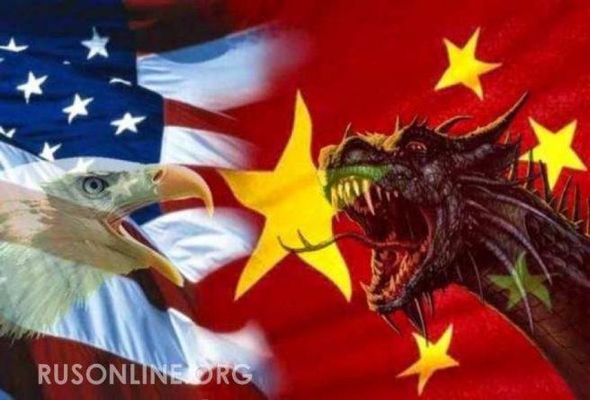 Общество: Китай пригрозил «ослепить» США, Британию и Канаду