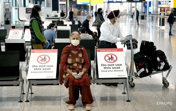 Общество: Из-за пандемии Лондон больше не самый соединенный город в мире