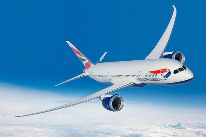 Общество: Иран не стал возобновлять авиасообщения с Великобританией