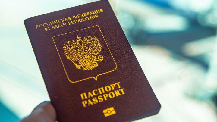 Общество: Посольство РФ в Британии приостановило работу паспортной секции