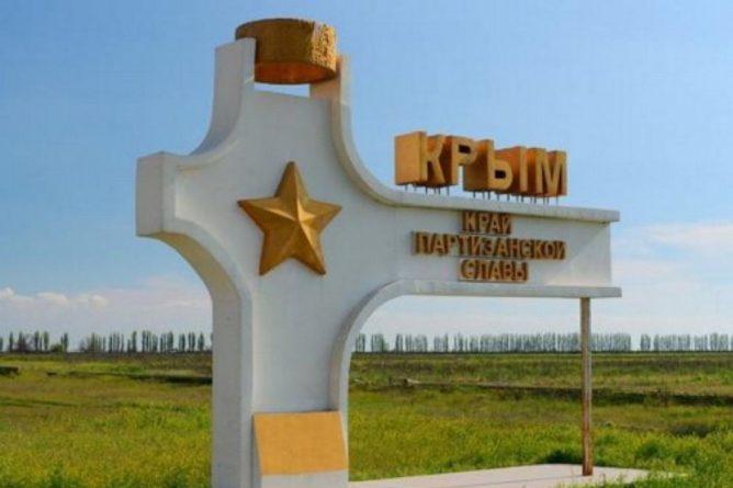 Общество: Русская служба BBC назвала Крым территорией РФ: Минкульт требует объяснений от Великобритании