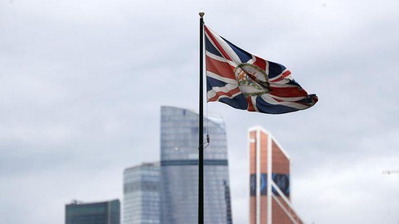Общество: МИД Великобритании поддержал договоренность России и США о ДСНВ
