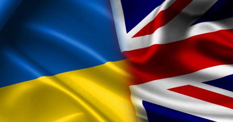 Общество: Украина продолжила безвизовый режим для граждан Великобритании