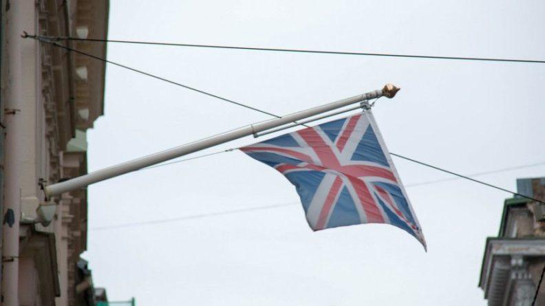 Общество: Великобритания решила вступить в Транстихоокеанское партнерство