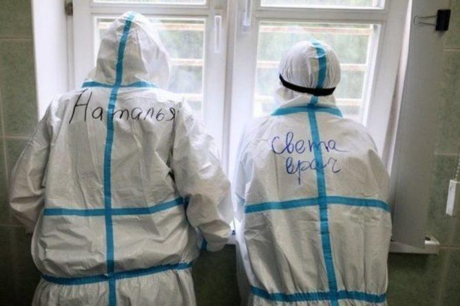 Общество: НИИ гриппа: в РФ нет штаммов коронавируса из Британии, США и ЮАР