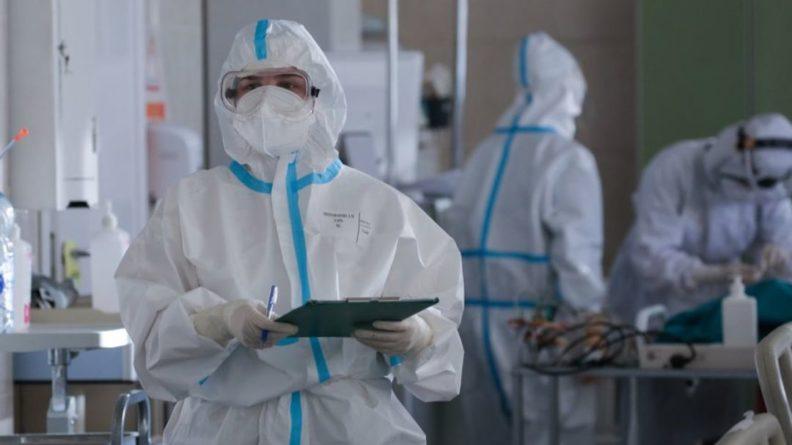 Общество: НИИ гриппа: в России нет штаммов коронавируса из Британии, США и ЮАР