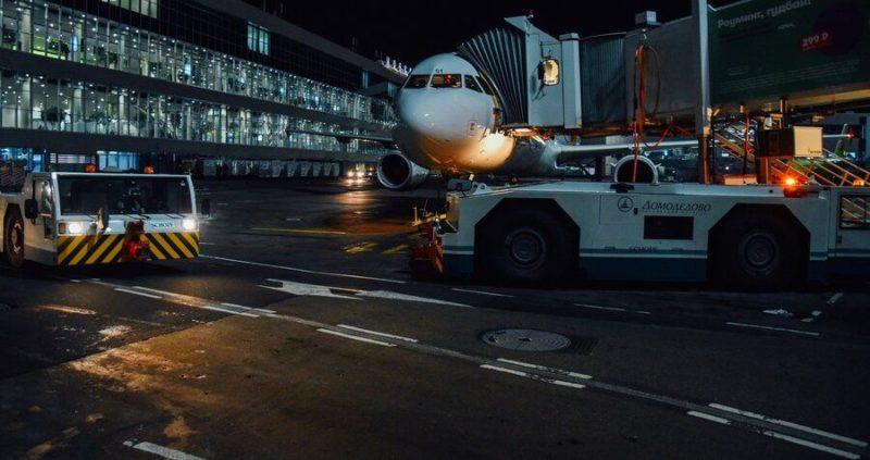 Общество: РФ продлила приостановку авиасообщения с Великобританией до 16 февраля