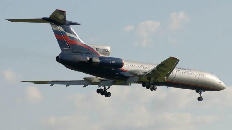 Общество: Запрет на авиасообщение между РФ и Великобританией решено продлить