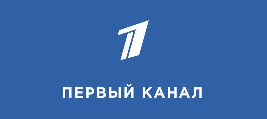 Общество: Россия продлила действие ограничений на авиасообщение с Великобританией