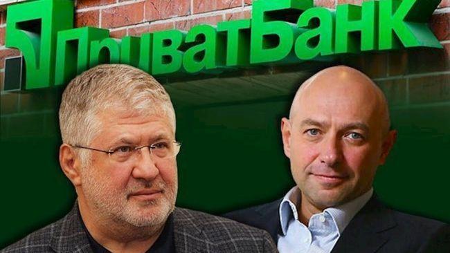 Общество: В Англии суд обязал Коломойского заплатить украинскому ПриватБанку £1 млн
