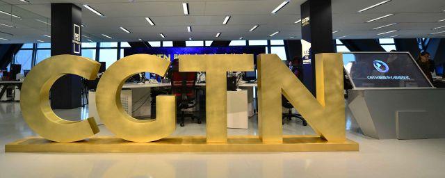 Общество: Британия лишила лицензии китайский телеканал CGTN