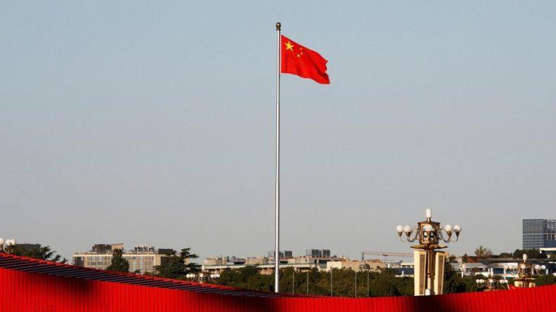Общество: Китай оценил отзыв лицензии у китайского телеканала в Британии