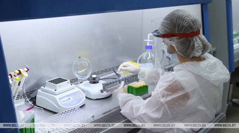 Общество: В Великобритании найден еще один штамм коронавируса