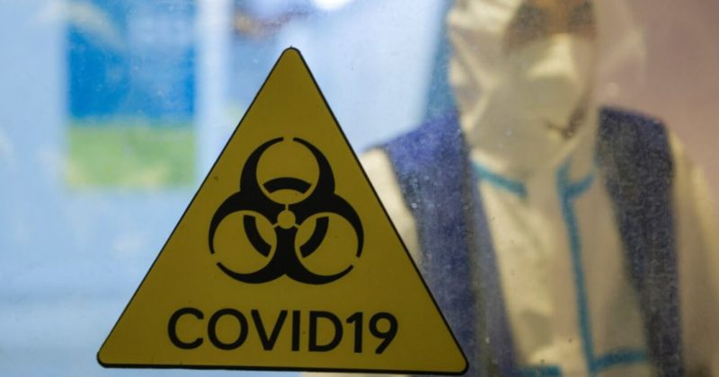 """Общество: """"Вызывает беспокойство"""": в Британии обнаружили еще две мутации COVID-19"""
