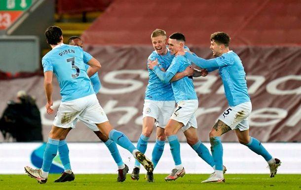 Общество: Манчестер Сити установил рекорд высшей лиги Англии