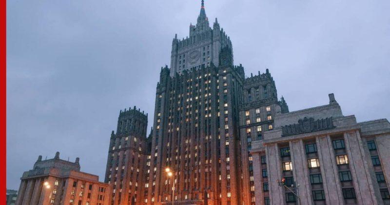 Общество: МИД объяснил отъезд ряда российских дипломатов из Лондона