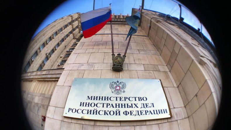 Общество: МИД объяснил отъезд российских дипломатов из Лондона