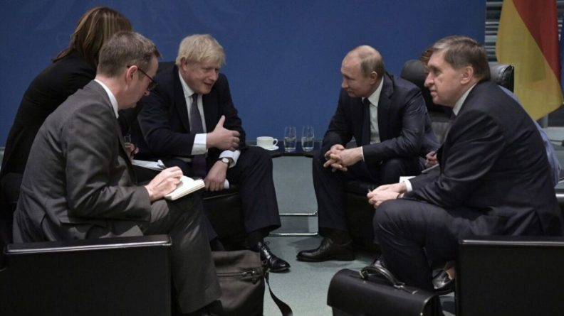 Общество: Джонсон призовет лидеров G7 активнее распространять вакцины от COVID-19