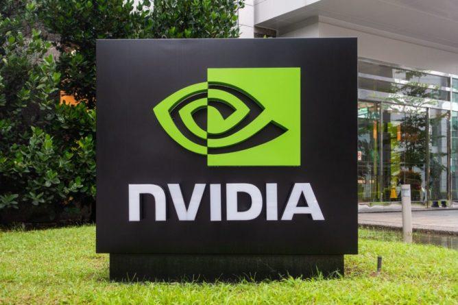 Общество: Microsoft, Google и Qualcomm очень не хотят сделки между NVIDIA и ARM — они пожаловались регуляторам США, ЕС, Великобритании и Китая