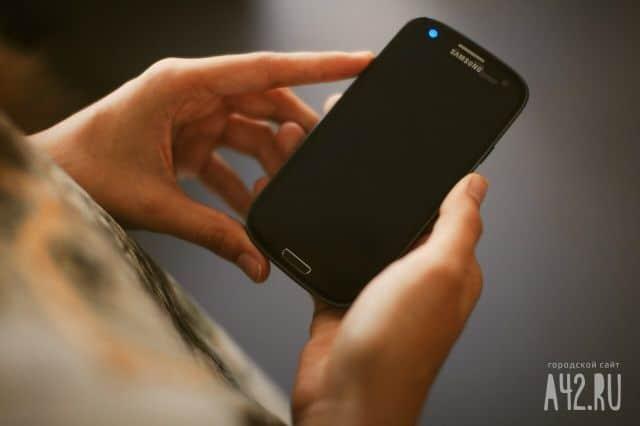 Общество: В Англии бабушка создала одинокому внуку аккаунт в Tinder