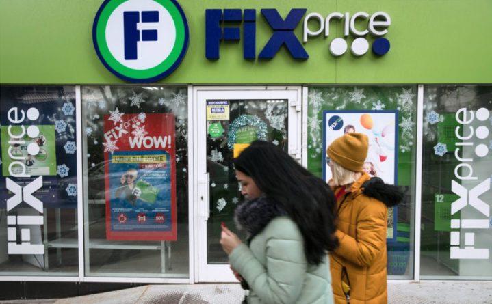 Общество: Fix Price фиксирует свою стоимость в Лондоне