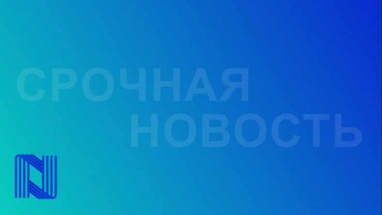 Общество: Оперштаб: рейсы из России в Великобританию недоступны до 16 марта включительно