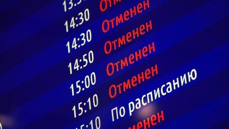 Общество: Запрет на полеты в Великобританию продлили до 16 марта