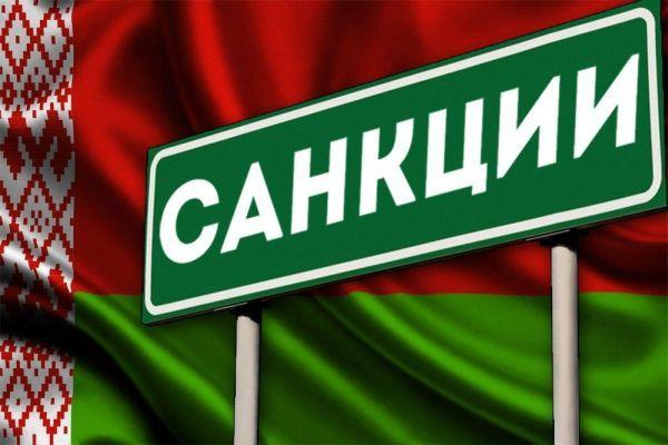 Общество: Великобритания расширила санкции в отношении Белоруссии