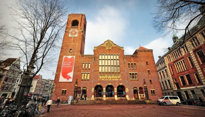 Общество: Амстердам обходит европейских конкурентов как биржевой центр после Brexit