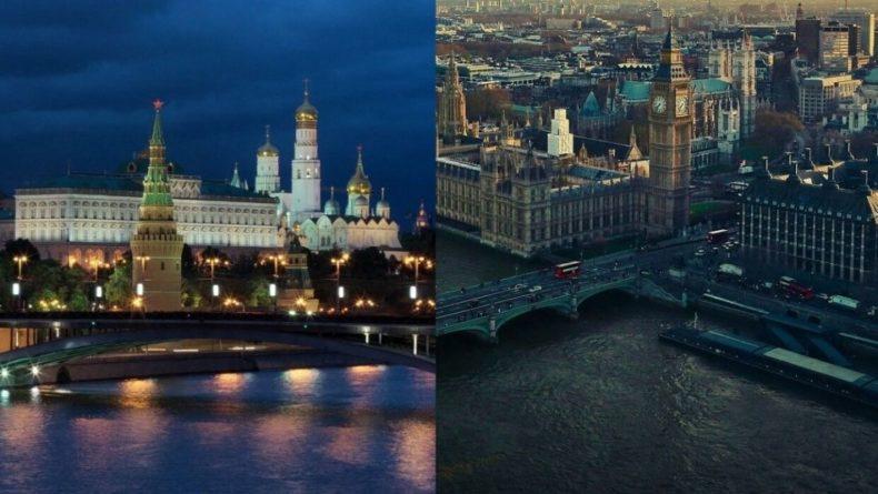 Общество: Москва просит Лондон ответить за утечку документов об управлении СМИ